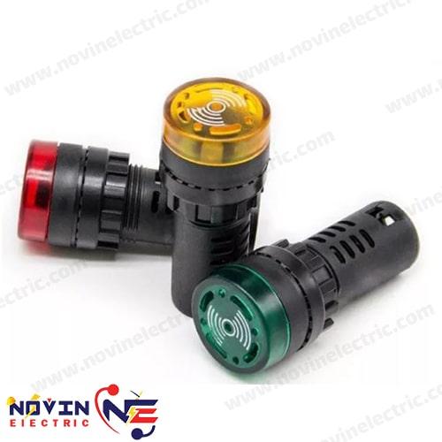 بیزر نوری سیگنال AD22-M22/r