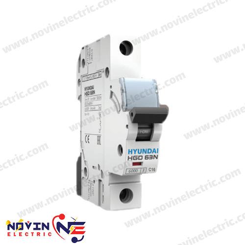 کلید مینیاتوری تک پل 16 آمپر HYUNDAI سری HGD 63N/16A