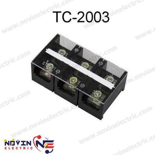 ترمینال باکالیت TC-2003