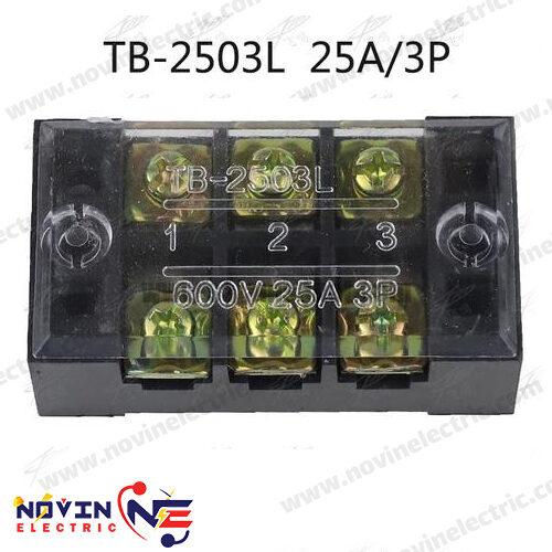 ترمینال باکالیت TB-2503