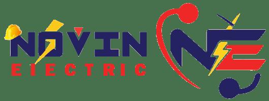novin-electric-نوین- الکتریک